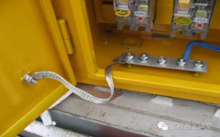 三级配电、二级漏电保护等配电箱及施工要求!_9