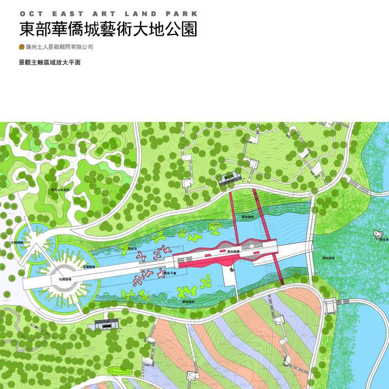 深圳东部华侨城大地公园景观规划设计-22