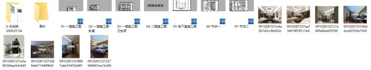 北京某别墅室内装修设计施工图及效果图-总览图