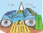 浅析市政工程造价控制与审核策略