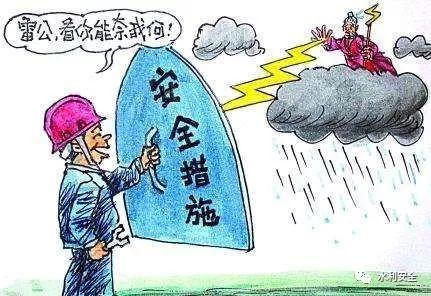 春季施工,这些安全事故易发不可忽视,需严加防范!_4