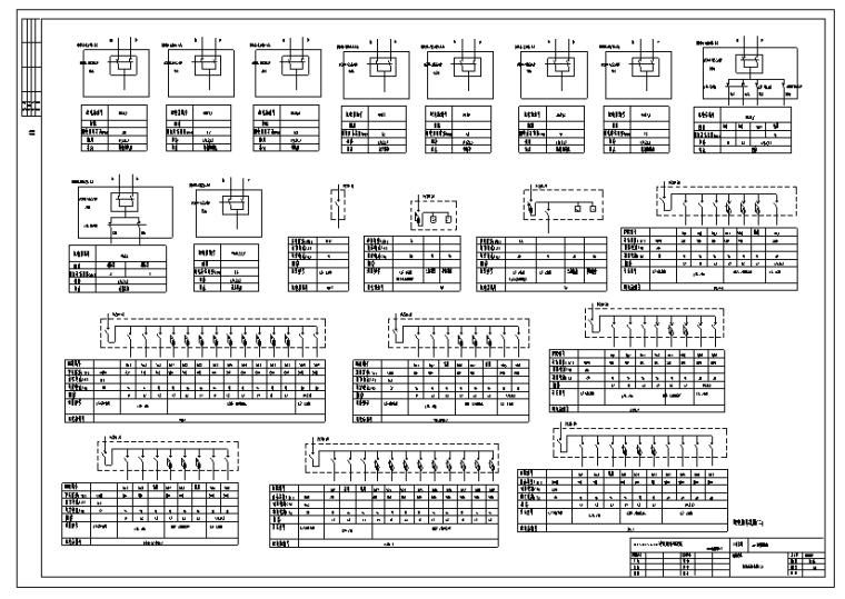 某大学图书馆电气设计图纸全套_1