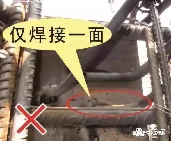 图文讲解:人防工程施工及验收要点汇总_24