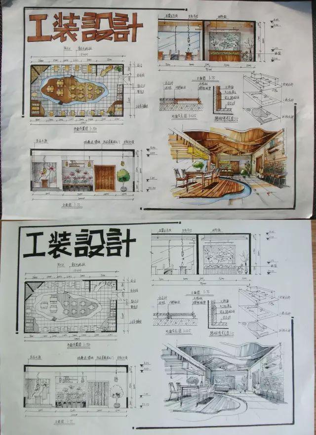 室内手绘 室内设计手绘马克笔上色快题分析图解_43