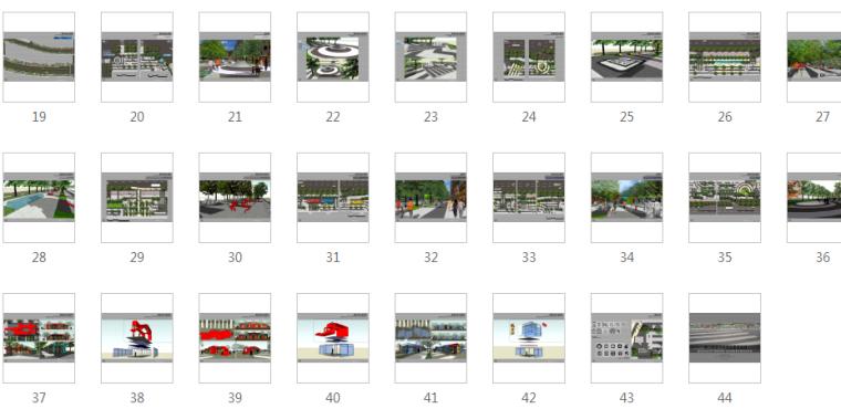 [江苏]昆山前进西路景观方案设计(PDF+44页)-缩略图