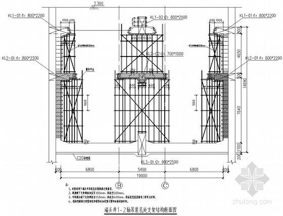 [上海]站房土建工程施工方案