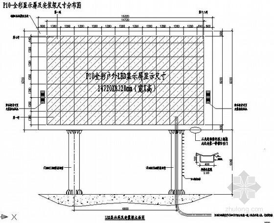 15米高户外双立柱LED显示屏钢结构施工图