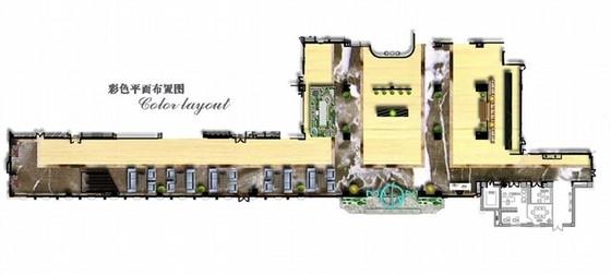 [福建]综合型豪华五星级酒店提案
