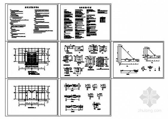 [分享]砼结构梁v结构资料下载软件绘制剖面图图片