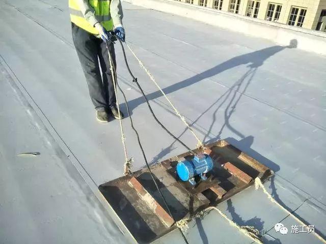 某基地屋面防水保温实际施工方法!_10