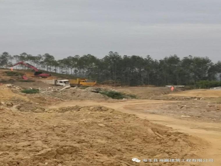 从工程实例中浅析土石方工程的施工步骤与控制