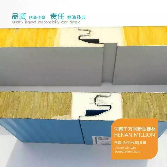 推荐墙面板,屋面板:新型防火岩棉夹芯板