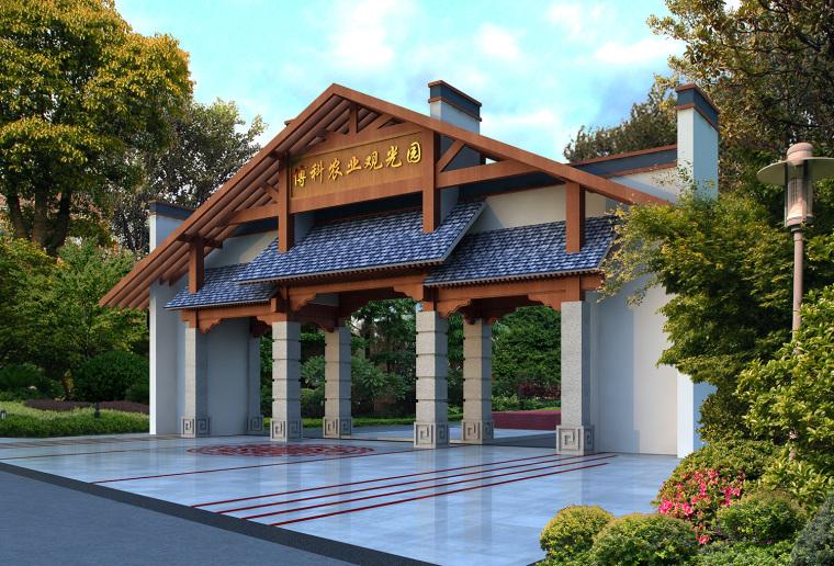 重庆冠领园林农旅设计图:博科农业园_3