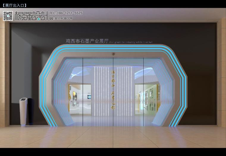 石墨产业展厅—杨强设计_11