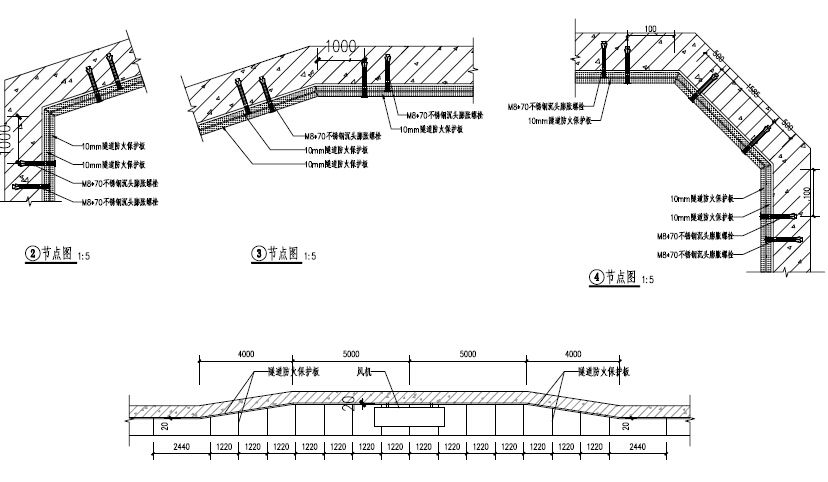 [河南]双向八车道单孔双孔矩形隧道地下道路及地下附属建筑设施设计图948张_7