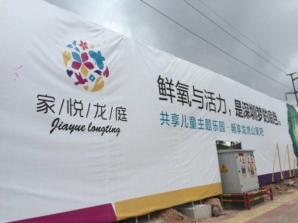 惠州市家悦龙庭 价格  地段 户型 在哪里售楼部电话多少
