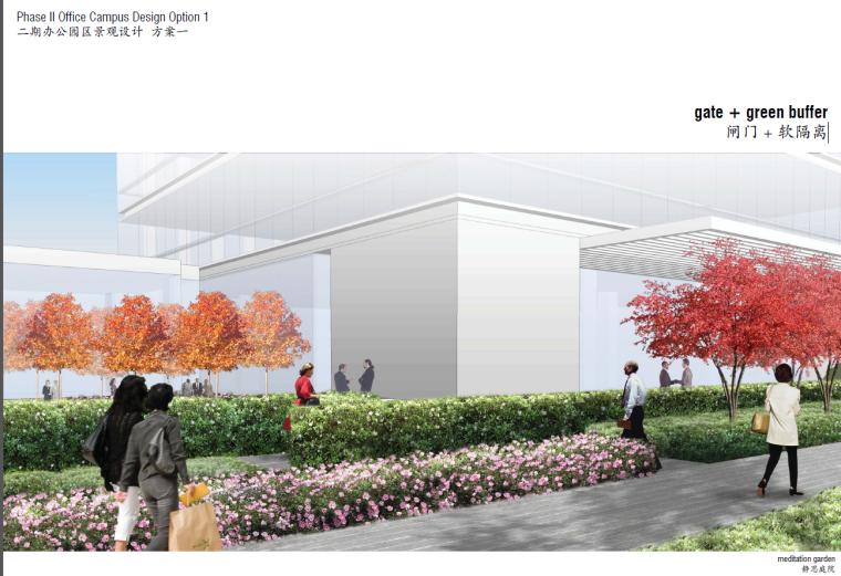 [上海]艺术、生活、景观总体框架+住宅概念设计_9