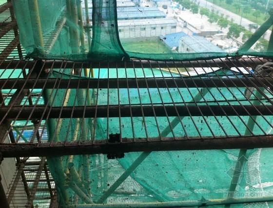 建筑施工现场安全防护标准观摩图集