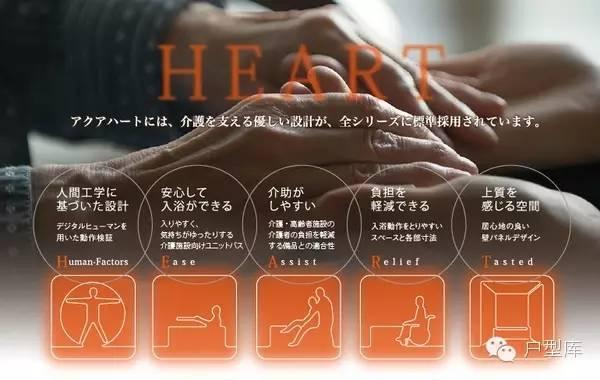 日本養老住宅四大設計原則,讓老人居住更方便