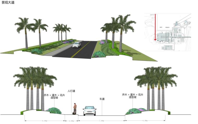"""[福建]""""碧海青山""""乐活文化电厂景观规划设计文本(效果图精美)-景观大道设计"""