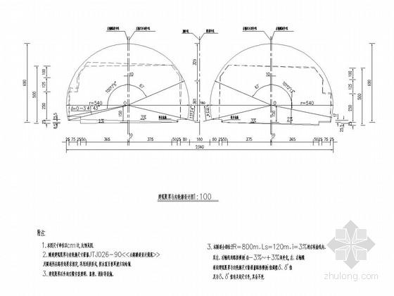 [云南]隧道施工图纸44张