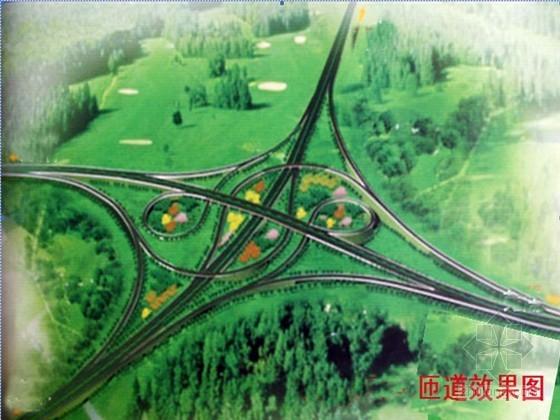跨路施工技术方案资料下载-匝道跨高速大桥现浇箱梁施工技术方案附CAD(含支架方案 计算书)