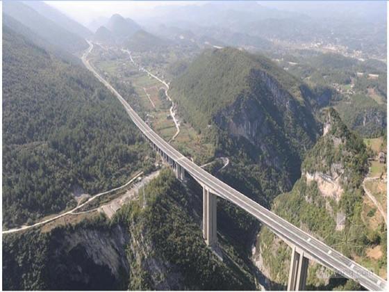 [PPT]混凝土桥梁裂缝原因诊断分析及处理方法205页(知名教授)