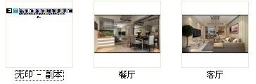 [湖南]创新型小区现代简约两居室设计装修图(含效果)资料图纸总缩略图