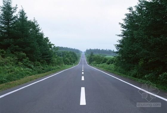 [上海]市政道路(路面整治)工程造价指标分析