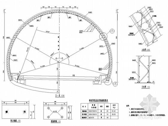 公路隧道工程通风施工图设计