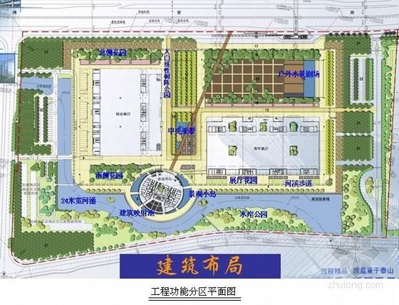 [广东]博览中心工程施工组织设计(钢管桁架、鲁班奖)
