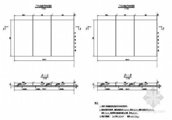 80+80米双孔预应力混凝土部分斜拉桥桥台搭板钢筋节点详图设计