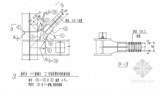 25张常见钢结构节点详图(78种类型)