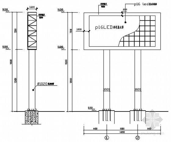 钢桁架结构广告牌结构施工图(LED/景观墙等共5套)