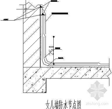 上海某科研中心防水施工方案(911防水涂料、三元乙丙橡胶卷材)