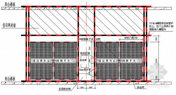 [辽宁]施工升降机安装与拆卸施工方案(SC200/200)
