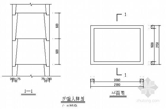 [四川]还迁房堡坎边坡治理施工组织设计(人工挖孔桩)