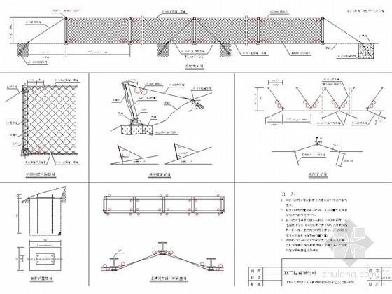 RX型被动防护系统施工安装标准图