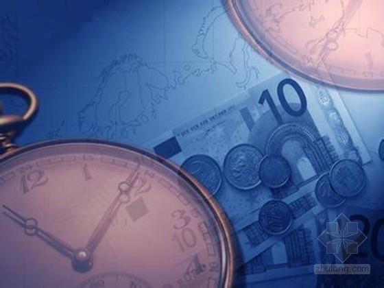 [北京]2012版预算定额计算规则汇总(造价员考试必备)