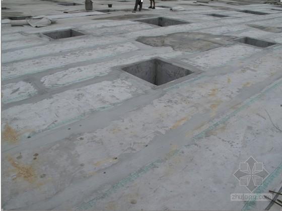 [广东]地下室工程聚乙烯丙纶复合防水卷材施工工法