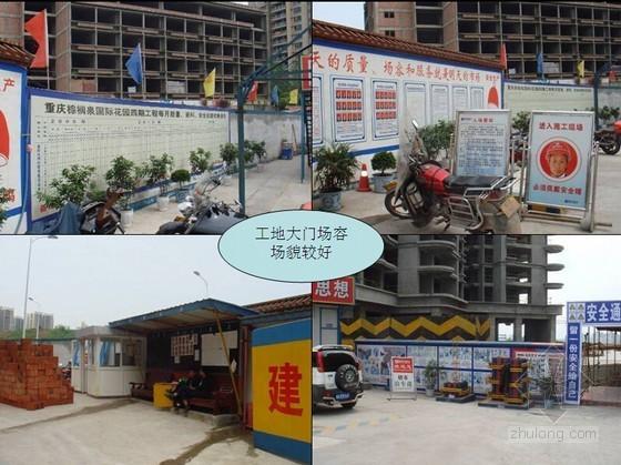 高层住宅小区工程现场安全文明施工考察观摩照片(多图)