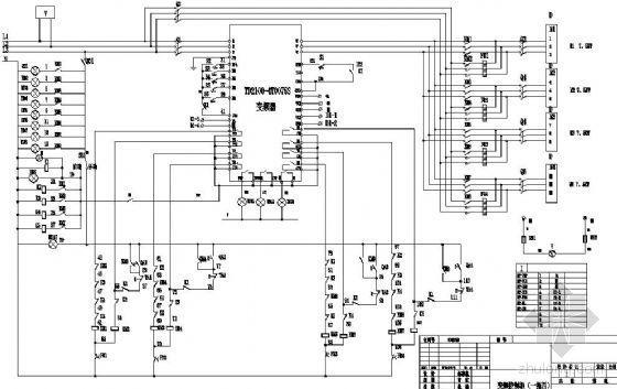 变频控制柜原理图