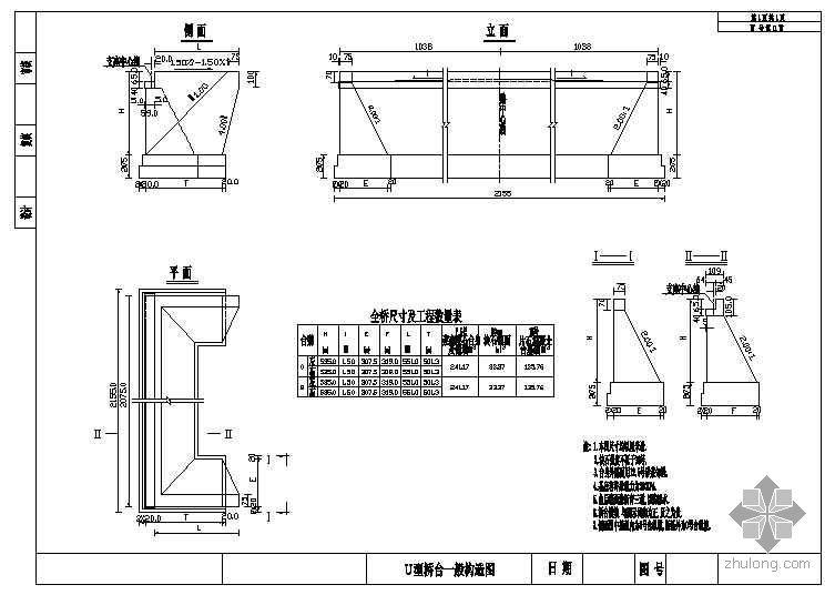 13m预制钢筋混凝土空心板桥梁设计图纸