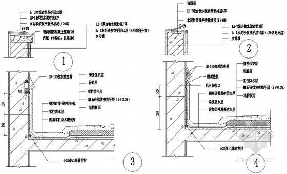 现浇混凝土屋面女儿墙及压顶构造图(柔性防水)