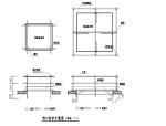 自来水公司调度大楼施工组织设计(共123页,完整)