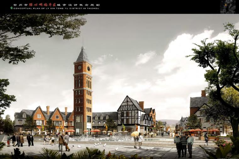 [浙江]台州市绿峒屿片区城市设计概念规划设计方案文本