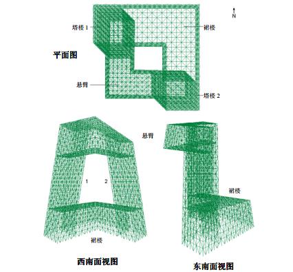 央视新址(CCTV)建筑结构超限设计可行性报告(中英文对照,PDF,68页)