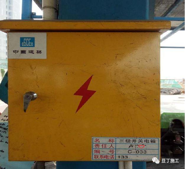 火遍建筑圈的碧桂园SSGF工业化建造体系-临水临电标准做法详解_18
