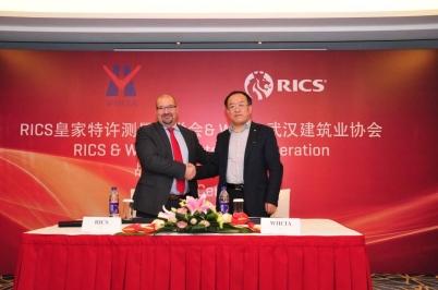 RICS工料测量与建造国际峰会2017圆满落幕_8