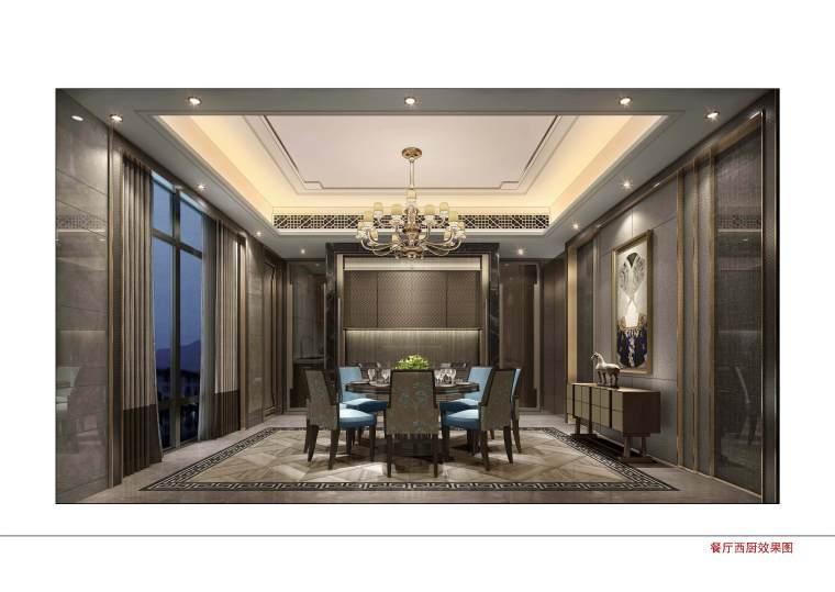 梁志天-北京台湖一号公馆住宅项目样板房深化设计方案